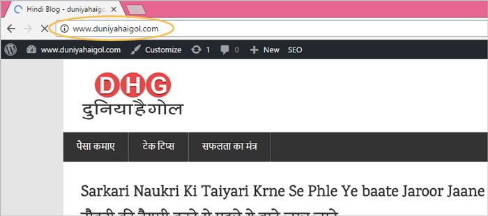 Website Ko Live Khole