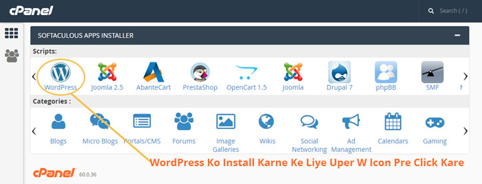 WordPress Icon Pr Click Karke Install Kare