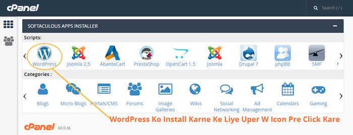 WordPress Icon Pr Click Karke Install Kare