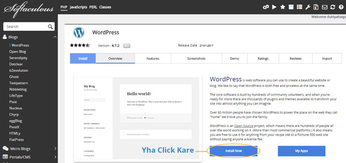 WordPress Install Kare