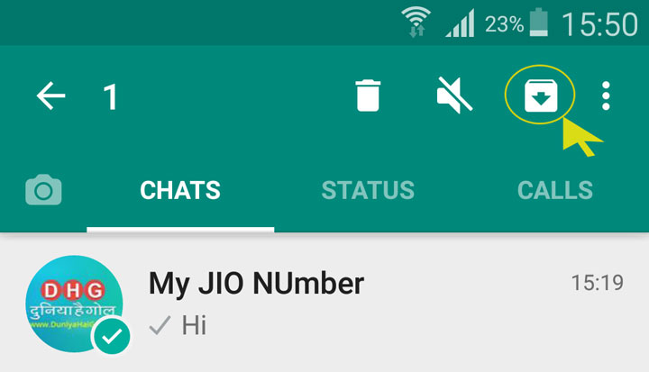 How To Hid WhatsApp Chat