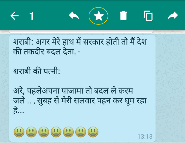 WhatsApp Starred Message