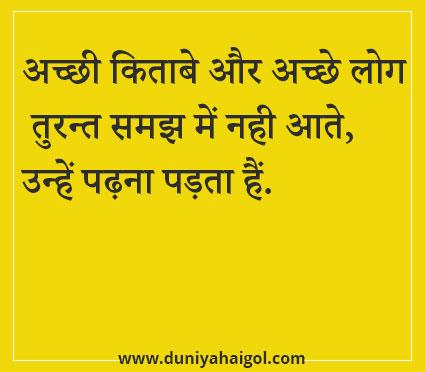 Hindi Motivational Whatsapp Status