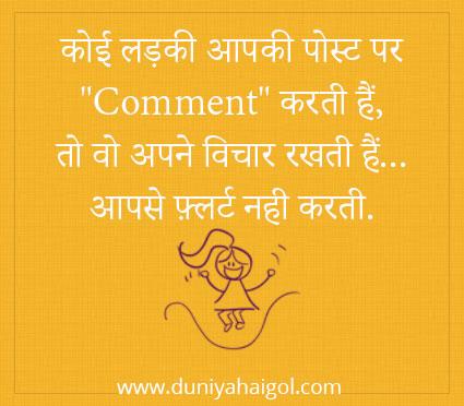Best Girl Status for Whatsapp in Hindi 2