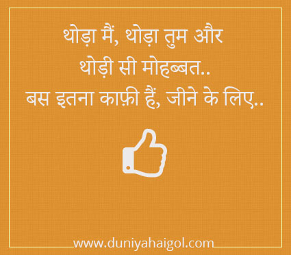 Best Hindi Status for Whatsapp