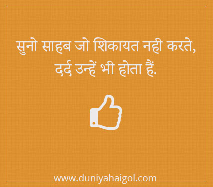 Best Hindi Whatsapp Status