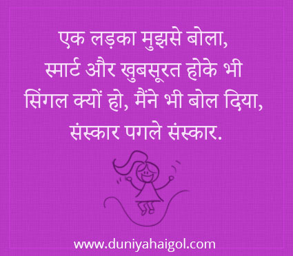 Girl Status Hindi