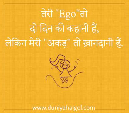 Girls Whatsapp Status in Hindi