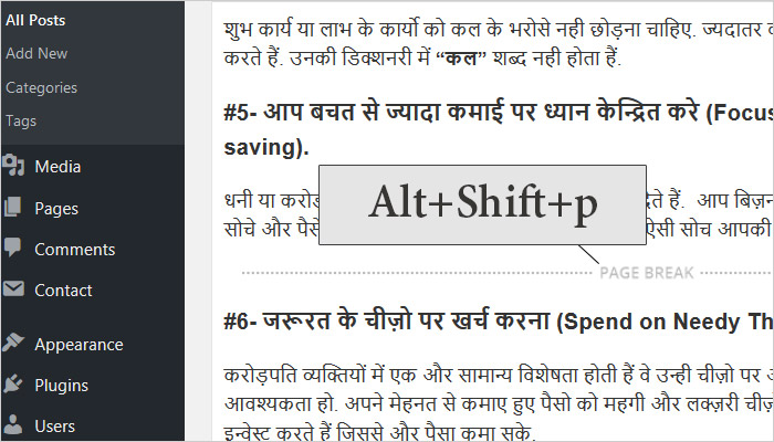 Pagination in WordPress Post without Plugin Hindi