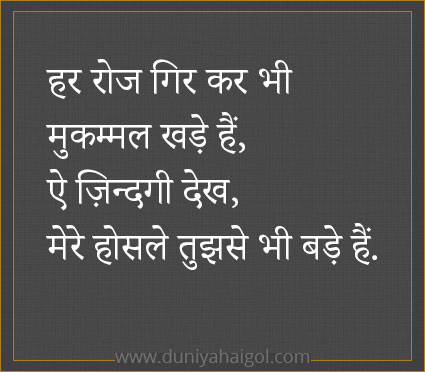 sad love status hindi