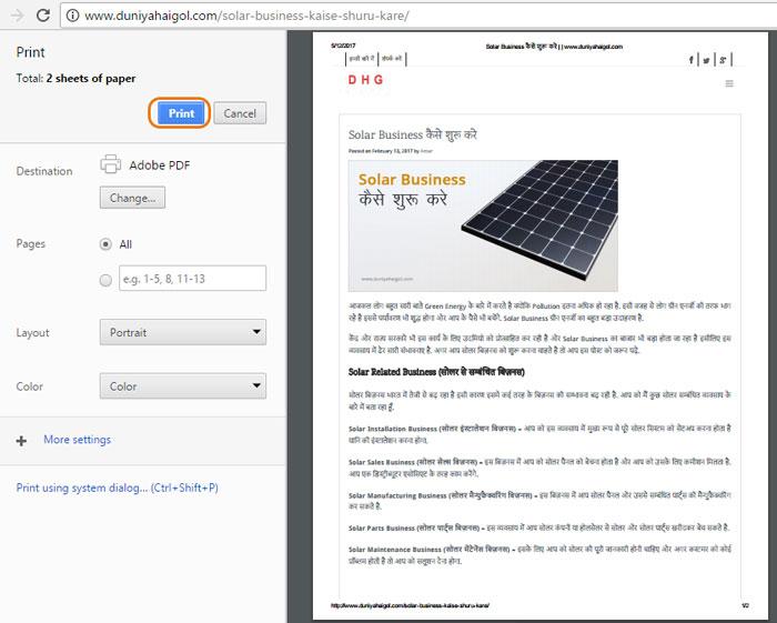 Save PDF File Using Google Chrome