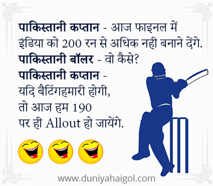 Cricketer Jokes