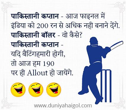 Cricketer Jokes