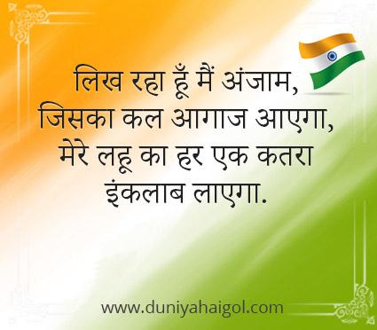 essay on desh prem in hindi कवि : रामनरेश त्रिपाठी क) अतुलनीय जिनके प्रताप का.