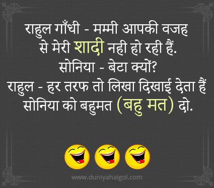 Gandhi Jokes