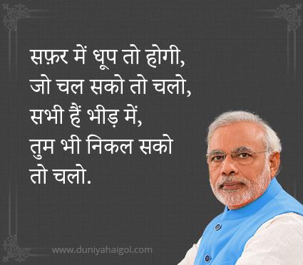 Hindi Shayari on Hindi