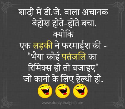 Jokes on Baba Ramdev