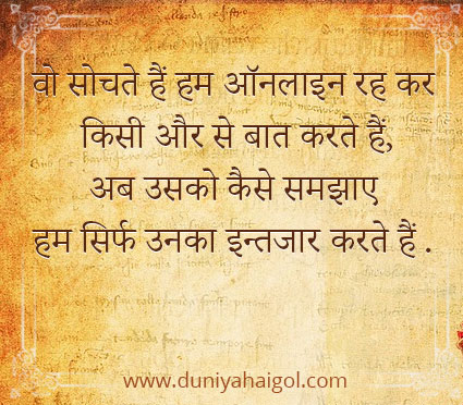 Love Status in Hindi One line