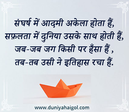 Shayari on Leader in Hindi