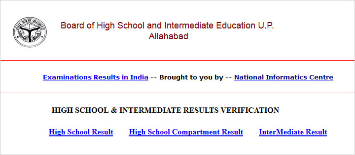UP Board 10th and 12th result 2017
