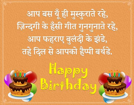 Wish U Happy Birthday