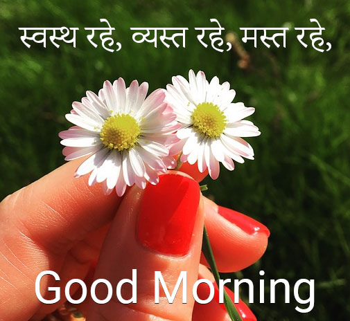 Best Good Morning MSG