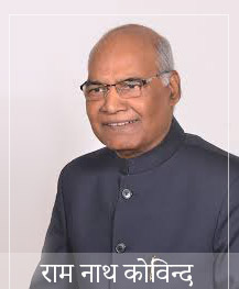 Ramnath Kovind Biography in Hindi
