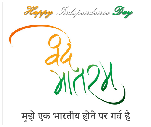 Best Happy Independence Day Pic
