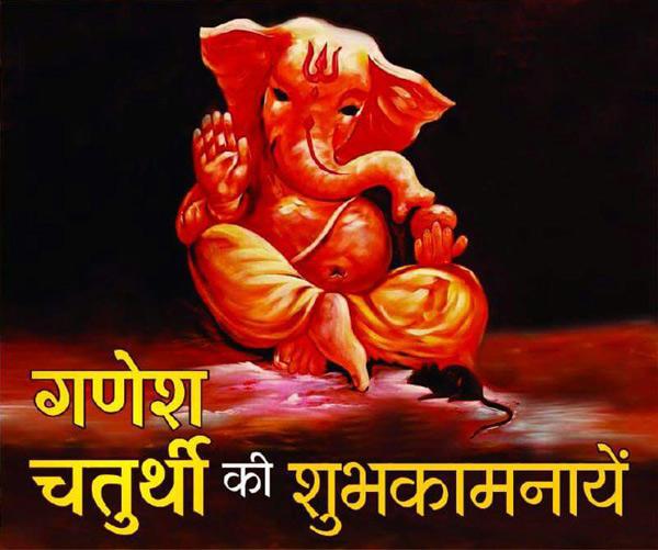 Ganesh Ji Best Images