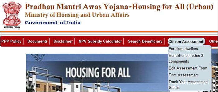 Pradhan Mantri Awas Yojana Housing for All