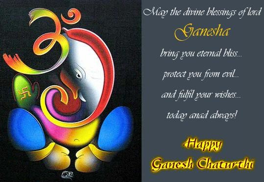 Shubh Ganesh Chatuthi