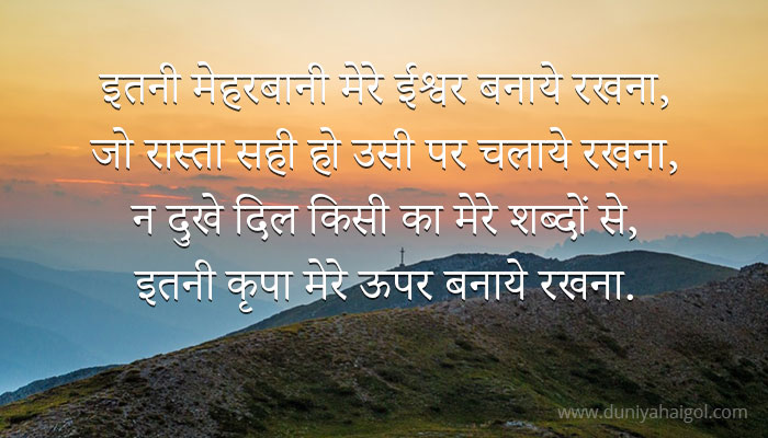 Best Quotes on Gods
