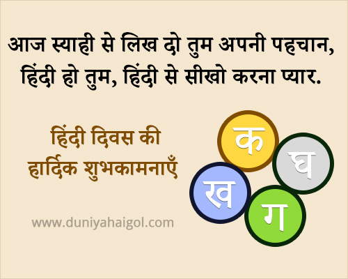 Best Shayari on Hindi