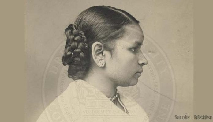 Anandi Gopalrao Joshi Biography in Hindi