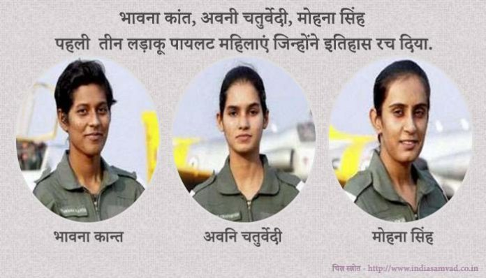 first three woman fighter pilot
