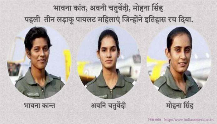 first three woman fighter pilot