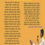 Kuldeep Pandey Azad