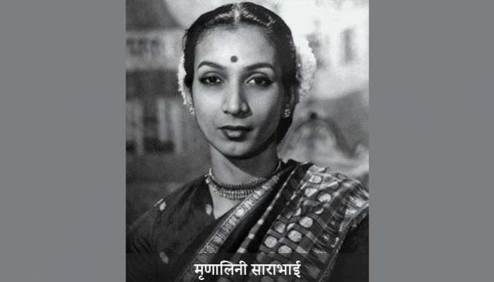 Mrinalini Sarabhai Biography