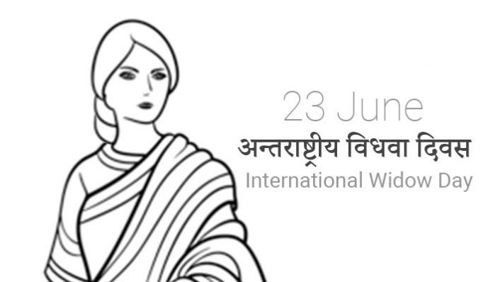 International Widow Day in Hindi