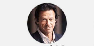 Imran Khan Biography in Hindi
