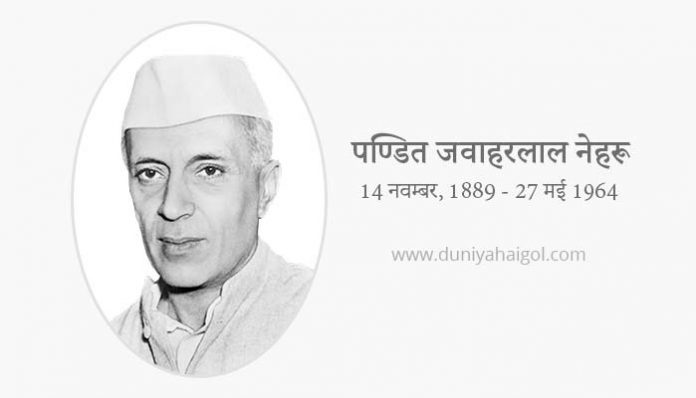 Jawaharlal Nehru Biography in Hindi