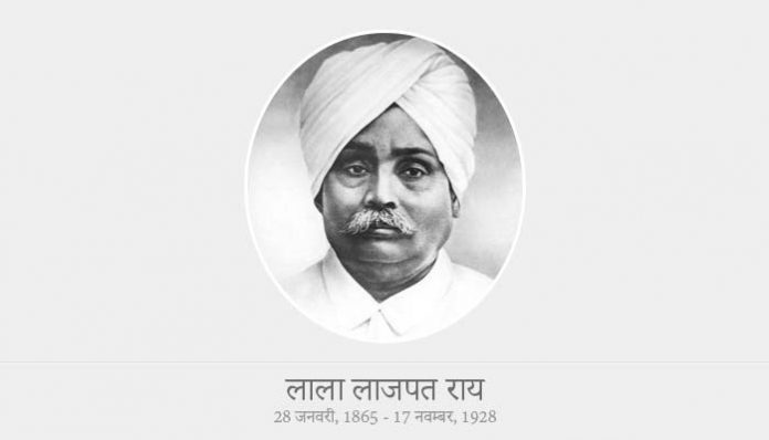 Lala Lajpat Rai Biography in Hindi