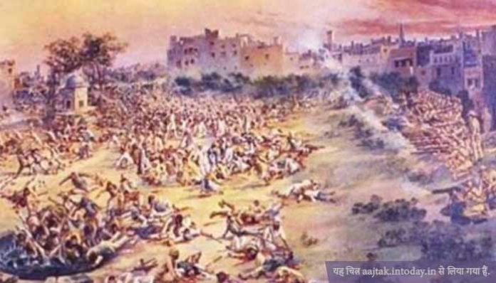 Jallianwala Bagh Hatya Kand in Hindi