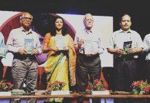 Anupama Anushri