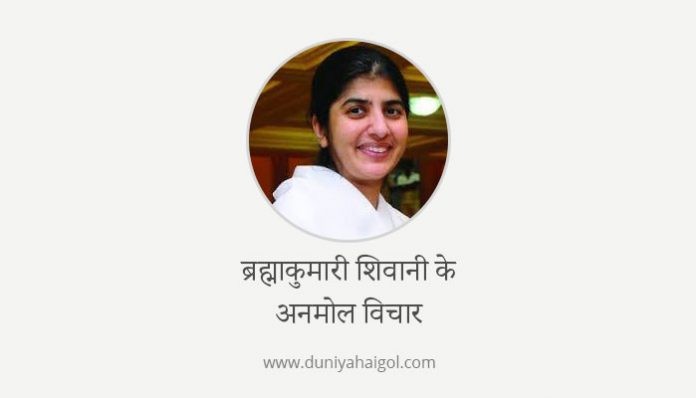 Brahma Kumari Shivani Quotes in Hindi