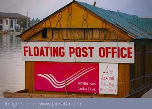 तैरता डाकघर - डल झील श्रीनगर