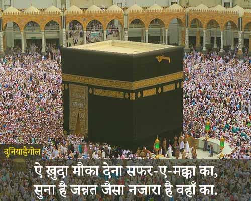 Jumma Mubarak Shayari Urdu
