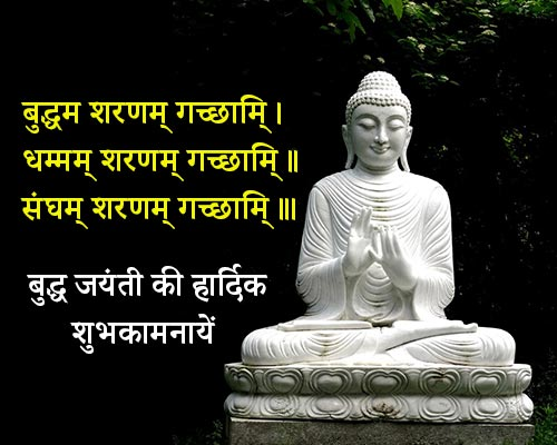 Buddha Quotes in Hindi
