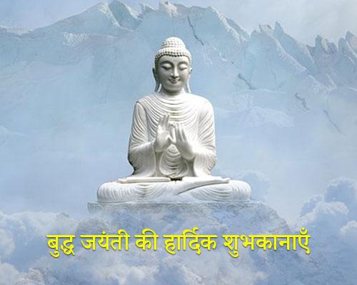 Gautam Buddha Status