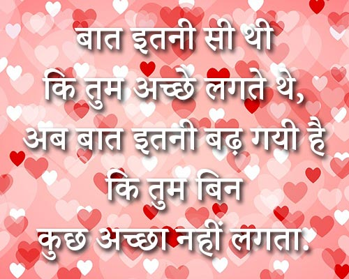 Love Status Images for Girlfriend